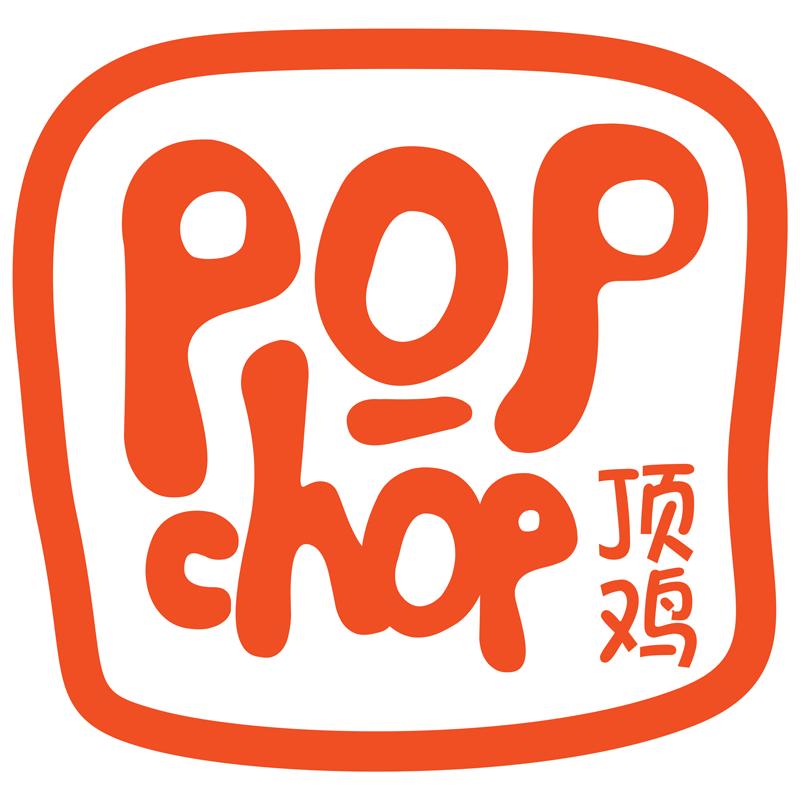 Renovasi Cafe PopChop Chicken Pejaten Village